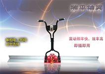 380V电动混凝土振动尺 震动尺