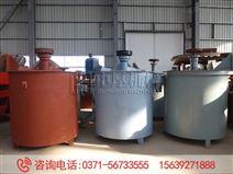 XB1200矿用防腐搅拌桶 矿浆药剂搅拌槽