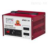 TND-500VA接觸式交流穩壓器