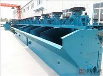 XJ-1.1機械攪拌浮選機多槽鉛鋅金礦浮選設備