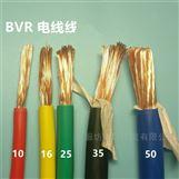 光伏电池板接地线BVR-10平方价格