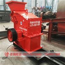 厂家供应破碎制砂机设备 移动细碎机器