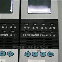 單通道可燃氣體報警器 RBK-1080報警主機
