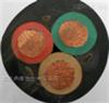防水橡套电缆 铜丝电缆 厂家生产