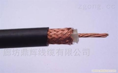 MSYV50-2礦用同軸電纜-廠家生產