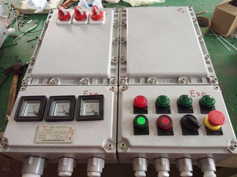 粉碎机配套使用防爆动力配电箱