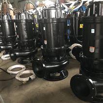 大流量高效污水泵廠家直銷天津雨辰泵業