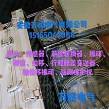 振动JX61GS-08-01-80K,BSQ031aDWQZ11mm