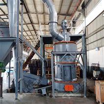 福建葉臘石雷蒙磨 小型R系列歐版磨粉機