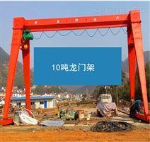 5噸簡易龍門架銷售-電動軌道龍門吊批發