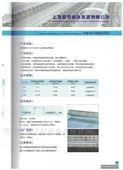 高羅T12LD-1000手動機械訂扣機釘扣機