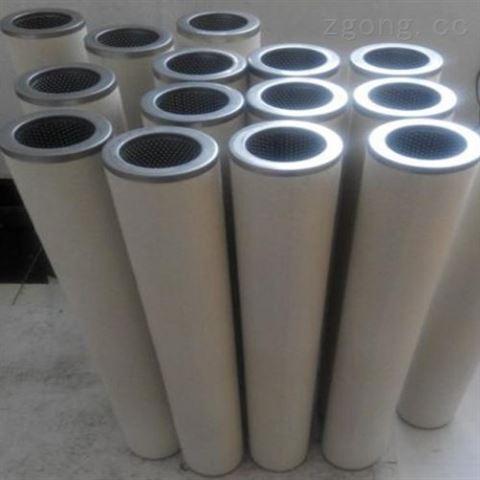 天然气聚结滤芯JFG336-CE-R