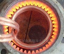 內齒輪淬火設備