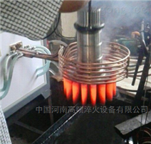 輥筒表面淬火設備