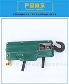 AHSS-1.6WQ手扳葫芦建筑吊篮专用