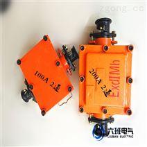 BHD2-100/380(660)-2G矿用低压接线盒价格