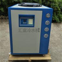 PVC塑料生产线专用冷水机 ?#26412;?#27827;北冷冻机