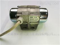 VBM-2M振动电机
