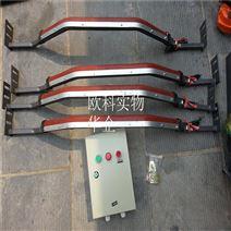 供应纵向带式输送机撕裂检测器