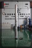地下热水提取用800米扬程不锈钢热水潜水泵