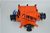 礦用隔爆型低壓電纜接線盒