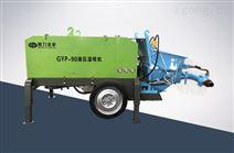 耿力泵送式液壓濕噴機型號