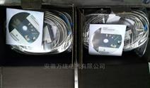 01-K00鍵相傳感器變速保護表SDJ301A02B00C0