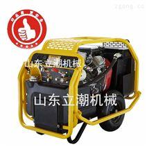 電動液壓動力站消防救援液壓工作站分類