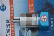減速機DS090L2-15-24-110配HF-SN102J-S100