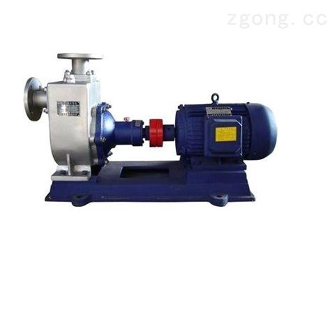 ZXP清水不锈钢自吸泵