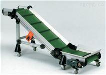 挡板式爬坡输送机