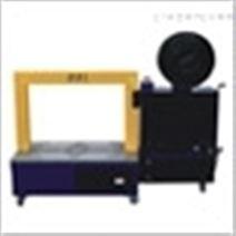 DBA-200L 自动标准低台打包机