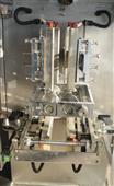 DXDF140E粉剂包装机