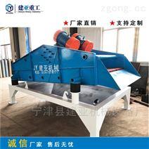 建亚生产小型洗砂机轮式洗沙机海沙淡化设备