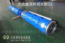 热水潜水泵_天津奥特泵业生产专业热水泵