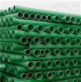定制 玻璃鋼電力保護管 價格