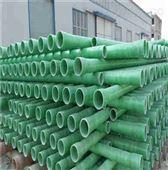 專業定制 玻璃鋼電纜保護管 報價