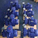 CQ不锈钢防爆磁力泵
