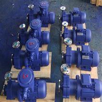 CQ不銹鋼防爆磁力泵
