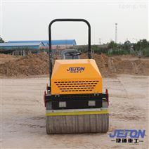 直銷1.2噸小型座駕式壓路機價格優惠