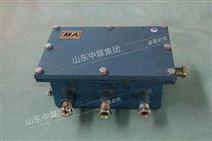 KDW127系列直流穩壓電源