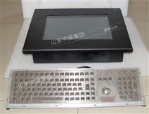 KJD220礦用防爆計算機