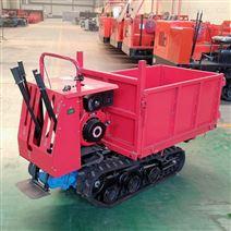 小型履帶運輸車 履帶拖拉機 農田果園運輸