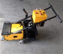 CX-280塑膠跑道削除機  路面機械