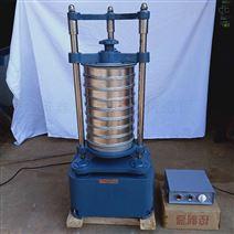化验室选矿顶击式筛分机 物料干式分级设备
