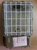 BAT52-250W一體式防爆泛光燈