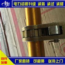 雙鉤電力用雙鉤15-50KN棘輪式雙鉤緊線器