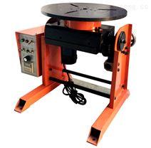 30公斤焊接变位机 自动旋转台