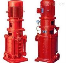 XBD-GDL立式多級消防泵