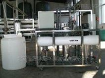 清洗維修軟化水反滲透設備